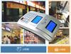 浙江消費機,浙江IC充值消費機,浙江學校食堂刷卡消費機