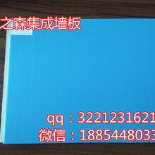 竹木纤维集优游平台1.0娱乐注册墙板选润之森竹木纤维集优游平台1.0娱乐注册墙板品牌图片