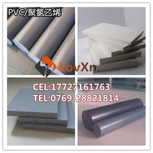 超耐候抗老化PVC硬板优异加工性能PVC板PVC透明片材PVC黑白片