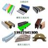 铝方通-造型铝单板-弧形方通-木纹四方管-包柱铝树厂家