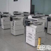馬鞍山打印機復印機專業維修