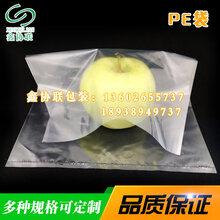 深圳厂家直销批发各种成品汽车小配件胶袋五金加厚PE袋