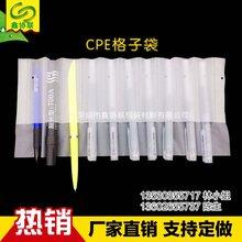 深圳市橫崗眼鏡包裝CPE磨砂袋磨砂連體袋鏡架筆袋
