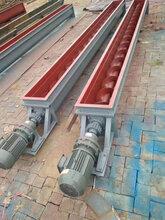 厂家直销螺旋输送机厂家直销U型螺旋输送机型号3003400除尘设备配件图片