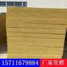 岩棉板技术参数