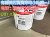 國際油漆Interthane990聚氨酯面漆