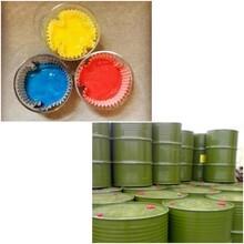 供甘肅磺酸和色素圖片