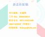山西太原石油石化发表职称论文期刊《中国化工贸易》最快何时见刊