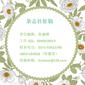 黑龍江大慶糧食工程專業評工程師論文專著分值如何圖片