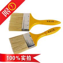 工業清潔除塵用羊毛刷子排刷油畫畫小毛刷油涂料棕刷軟毛排筆刷圖片