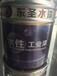 武漢東圣水漆水性工業漆17L水性丙烯酸漆