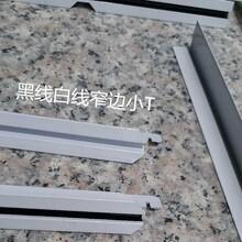 武漢鋁合金龍骨凹槽廠家圖片