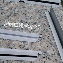 武汉铝合金龙骨凹槽厂家图片