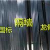 武汉隔墙竖龙骨定制