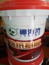 椰海湾墙纸基膜生产厂家图片