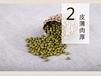 东北绿豆最新价格农家绿豆散粮批发价格绿豆芽厂家直销