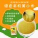 单氏米业碱不落东北有机小米500g月子米黄小米