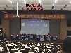 搶答器,上海搶答器租用,上海搶答器租賃,投票器。