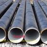 环氧树脂防腐钢管价位博尔塔拉