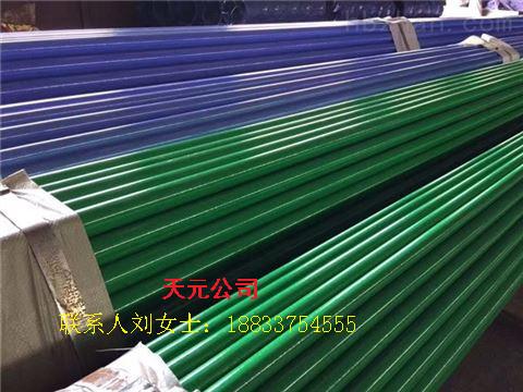 小口径螺旋管价格对比南京