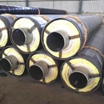 《毕节:钢套钢保温钢管生产厂家价位》