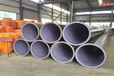 鄂尔多斯高温蒸汽保温钢管诚信厂家/面向河北地区销售