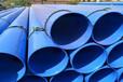 拉萨/包覆式3pe防腐钢管厂家加工