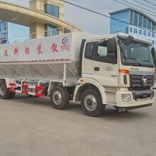 国五欧曼小三轴散装饲料运输车图片