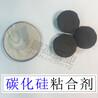 氧化铁皮粘合剂的用途