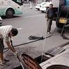 工农路自强西路维修水管,下水道疏通,疏通马桶,抽粪