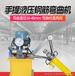 邢台市威县手持钢筋弯曲机便携式钢筋弯曲机材料提供