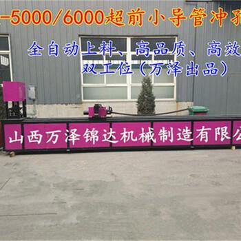 保定市涞源县微型电动冲孔机小型电动冲孔机厂家直接供应