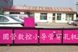 石家庄市裕华区1500元不锈钢冲孔机液压不锈钢冲孔机生产厂家