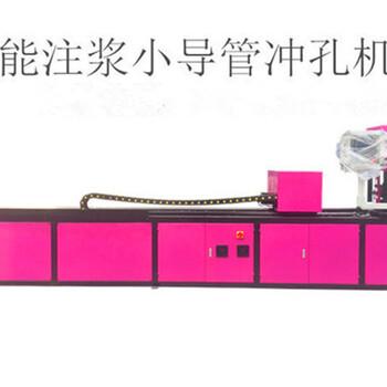 保定市望都县20手提式电动冲孔机微型电动冲孔机厂家在哪里