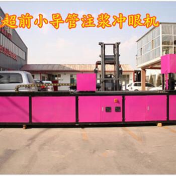 保定市曲阳县多功能数控冲孔机数控液压板材冲孔直销经销商