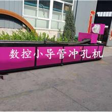 钢制袖阀管打孔机价格厂家型号四川德阳超前加固小导管钻孔机图片