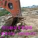 福州隧道掘进岩石劈裂机~成本估算