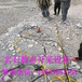 福州市安山岩基坑开挖岩石快速破裂设备