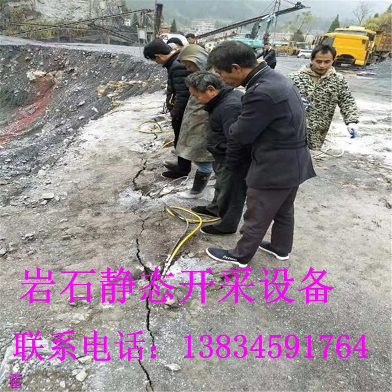 宜昌地基开挖遇到石头岩石裂石机节能