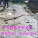 福州破拆水里硬石头挖分裂机·实施现场