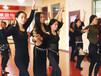 宜春學舞蹈教練培訓多少錢,宜春零基礎學舞蹈教練培訓多少錢