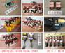 天田沖床鎖模泵,PC12氣動泵-滑塊油缸油封等配件