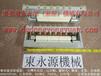 浙江沖床噴油機,家電配件沖壓噴油機-東永源品質