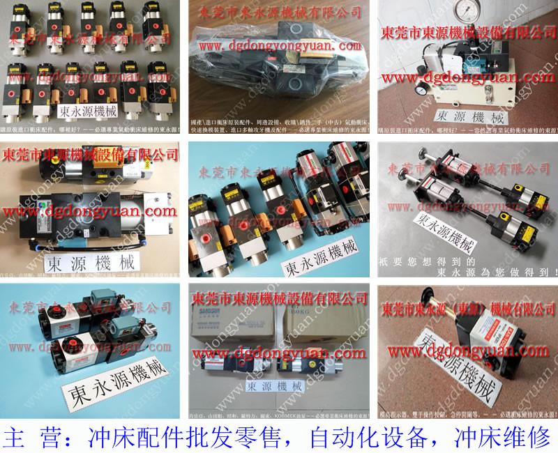 C1N-60过载保护油泵OL08S807现货