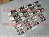 郑州冲?#19981;?#22359;锁紧泵,原装PC20找东永源批发
