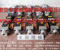 郑州压模装置气动泵,原装PA14找东永源现货