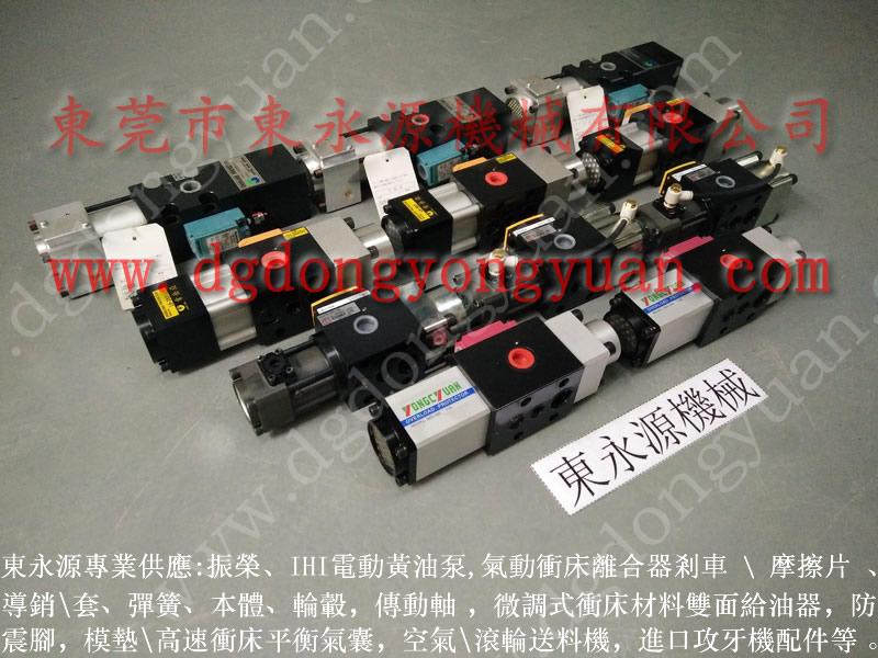 深圳压模装置气动泵,原装BP-62找东永源现货
