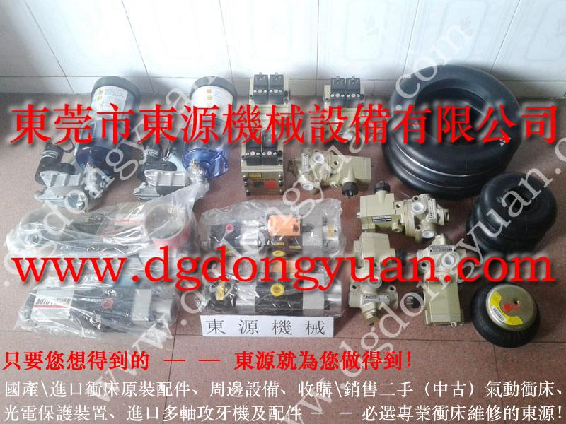J21G-25过负荷装置 PH1071-HA原厂