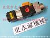 漳州冲压设备油泵维修VS12-563选东永源品质