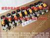 漳州冲压机油泵维修VS12-560选东永源正厂